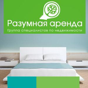 Аренда квартир и офисов Горняцкого