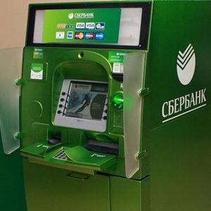 Банкоматы Горняцкого