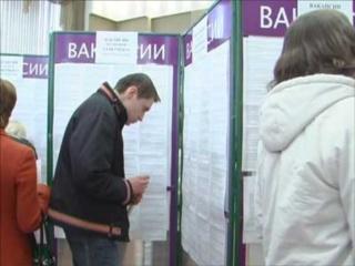 Центры занятости Горняцкого