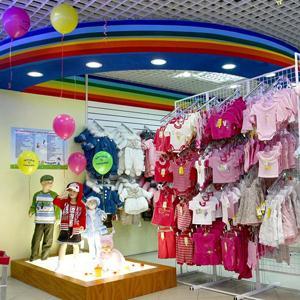 Детские магазины Горняцкого