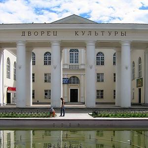 Дворцы и дома культуры Горняцкого