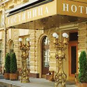 Гостиницы Горняцкого