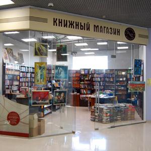 Книжные магазины Горняцкого