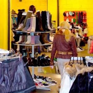 Магазины одежды и обуви Горняцкого