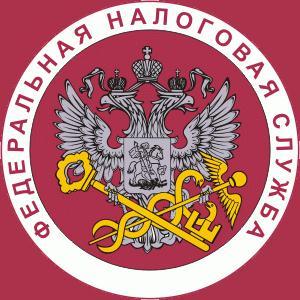 Налоговые инспекции, службы Горняцкого