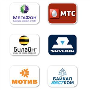 Операторы сотовой связи Горняцкого