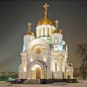 Религиозные учреждения Горняцкого