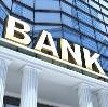 Банки в Горняцком