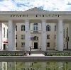 Дворцы и дома культуры в Горняцком