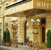 Гостиницы в Горняцком