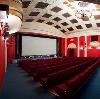 Кинотеатры в Горняцком