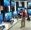 Магазины электроники в Горняцком