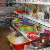 Магазины хозтоваров в Горняцком