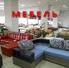 Магазины мебели в Горняцком