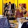 Магазины одежды и обуви в Горняцком