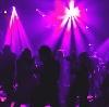 Ночные клубы в Горняцком