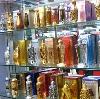 Парфюмерные магазины в Горняцком