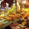 Рынки в Горняцком