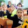 Школы в Горняцком