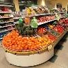 Супермаркеты в Горняцком