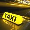 Такси в Горняцком