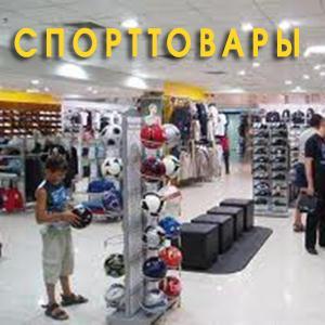 Спортивные магазины Горняцкого