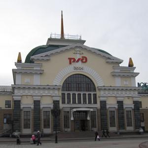 Железнодорожные вокзалы Горняцкого
